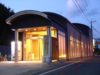 糸島 まごころ葬儀 羅漢斎場外観
