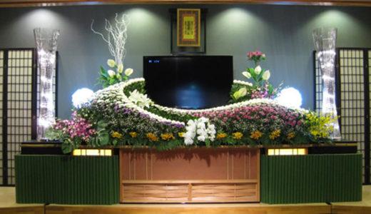 糸島葬儀場【花祭壇プラン100】ご会葬者100名様までの一般的な葬儀