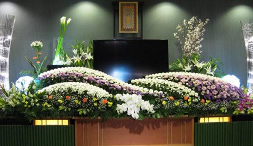 糸島葬儀場【花祭壇プラン150】ご会葬者150名様までの一般的な葬儀