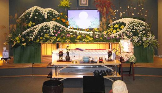 糸島葬儀場【花祭壇プラン200】ご会葬者200名様までの大型葬