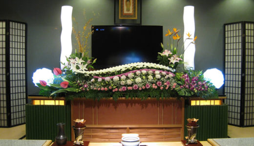 糸島葬儀場【花祭壇プラン50】ご会葬者50名様までの家族葬向け葬儀