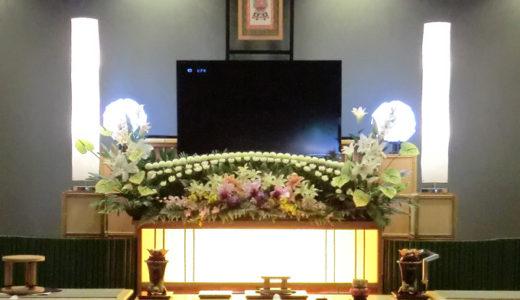 糸島葬儀場【シンプル祭壇プラン20】家族葬向け葬儀
