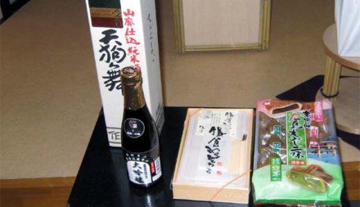 糸島葬儀羅漢|家族葬をお世話いたしました。