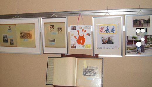 糸島葬儀羅漢|故人様のお写真や想い出の品などをお飾りできます