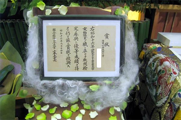 糸島葬儀羅漢の故人の思い出
