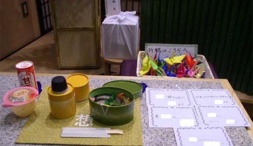 糸島葬儀羅漢|ご家族様の想いがいっぱい。桜の花を添えたお別れ