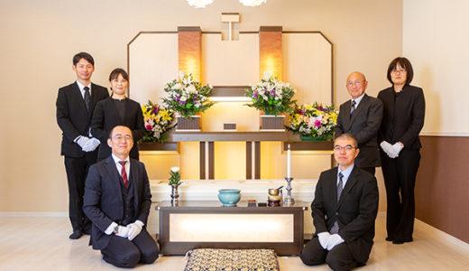 福岡県糸島市葬儀場‐羅漢コハルホール(小さなホールでの家族葬向けお葬式)