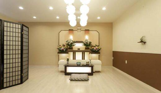 糸島葬儀場【コンパクト葬プラン】小さなホールで家族葬のお葬式