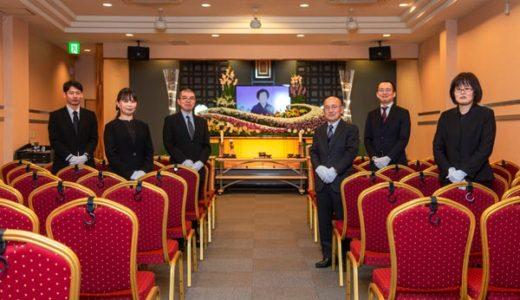 福岡県糸島市葬儀場‐羅漢ファミリーホール(大ホール斎場)